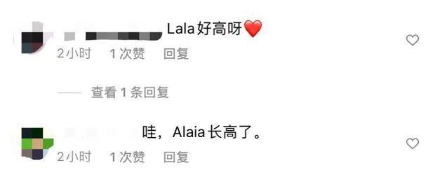 陈冠希晒秦舒培与女儿合影 网友惊呼:Alaia长高了