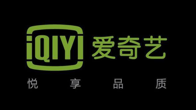 爱奇艺为倒奶视频道歉 关闭《青你3》助力通道