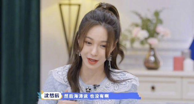 沈梦辰说跟杜海涛该结婚了 但是6月结婚