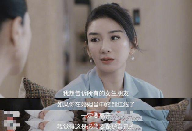 黄奕谈家暴经历:坐月子时黄毅清就用孩子威胁她