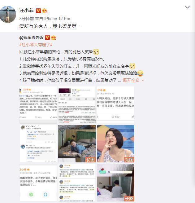 张兰直播连线儿媳大S 怒怼网友疑心病太重