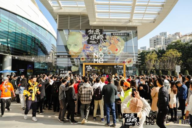 NOME x爱马仕合作设计师x梵高联名,凭什么造成这么大的轰动?