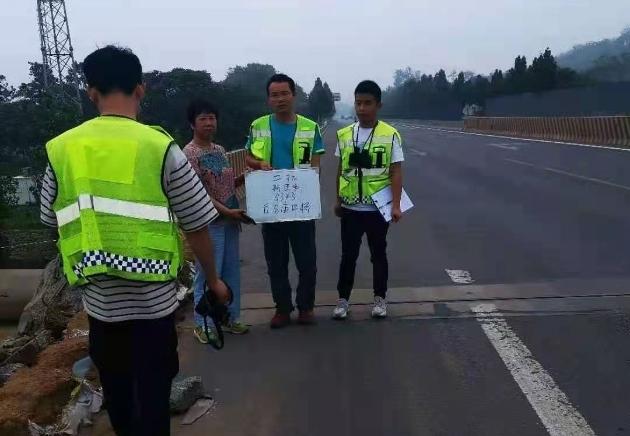 悲痛!河南一公路養護女職工在搶險中殉職