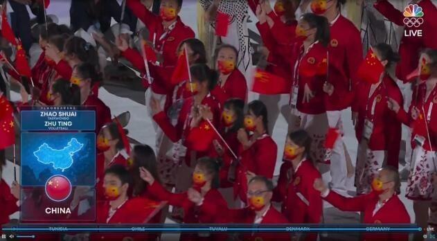 中方批美媒转播奥运用错误中国地图:影响十分恶劣