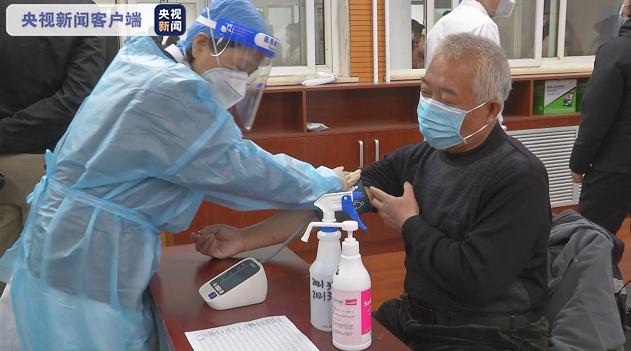 北京新冠疫苗接种达1333.39万剂 日接种能力超30万剂次