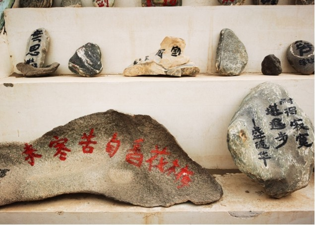 向边关(组诗十三)——献给戍边的战友