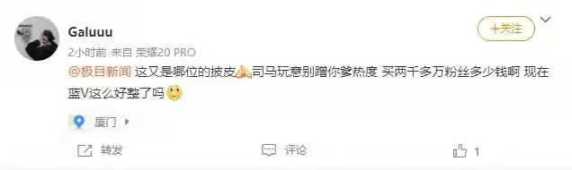 微博平台处罚就蔡徐坤相关报道干扰媒体的账号