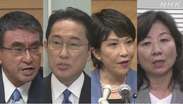 日本自民党公布总裁候选人名单河野太郎等4人出战
