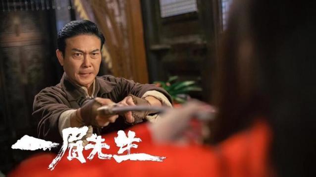 《一眉先生》3月1日腾讯视频 上演正宗港味捉鬼
