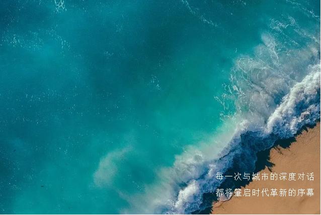 """与""""有为的你""""共话西海岸,青岛绿地·凤栖澜玥精英财富沙龙圆满举行"""