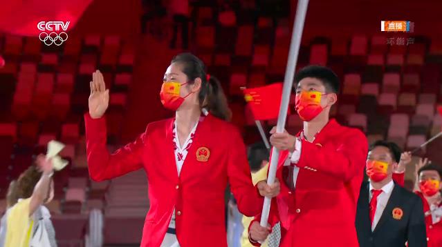 """中国红""""来了!奥运会中国体育代表团入场"""