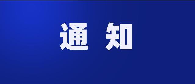山东省2021年艺考校考将于2月20日—26日举行,省外高校分别在济南、青岛、潍坊三处设立考点