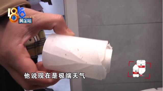 九牧智能马桶部件断裂造成新房被淹,客服称滤芯冻裂不在质保范畴,用户:得给马桶装个空调