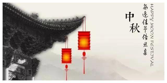 古代中秋节有哪些娱乐方式?