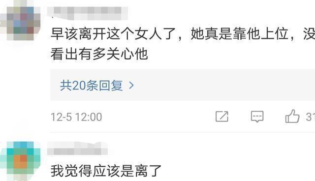 """拍戏未受""""小三风波""""影响!合作导演称佩服黄晓明"""