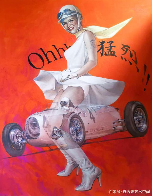 """靠边走艺术空间798火热开幕""""匝道行驶""""暖场狂欢"""
