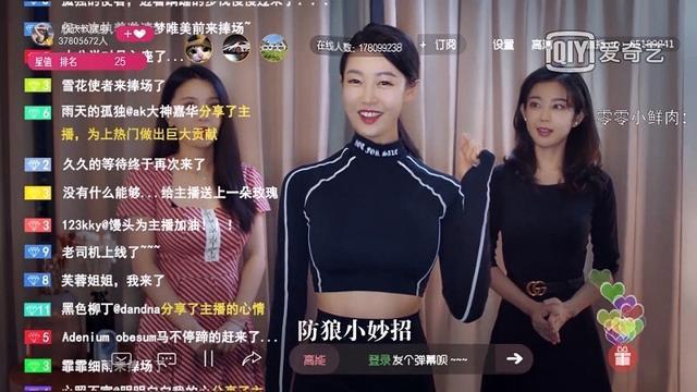 尹柔懿《炼爱北京》热播 揭秘健身主播的北漂生活