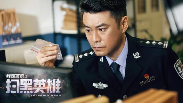 电影《扫黑英雄》上线 唐旭以精湛演技致敬英雄