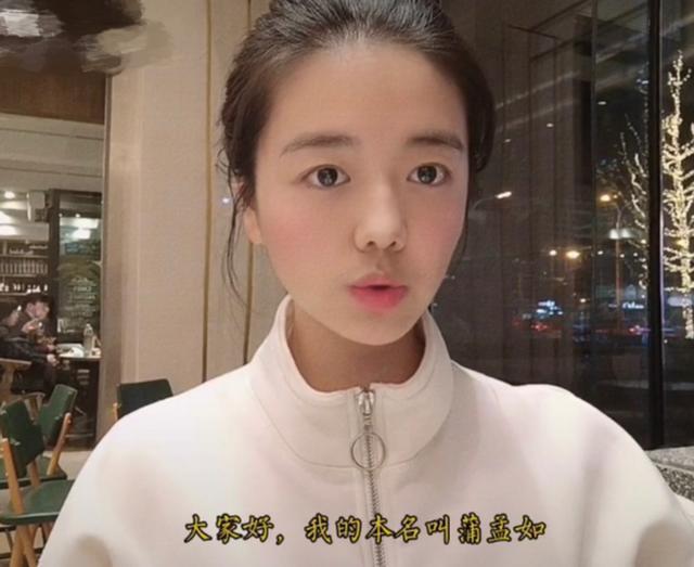 网友自曝曾遭姚安娜校园霸凌 称她逼迫贫困生退学