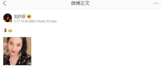 已与刘亦菲领证?胡歌方辟谣:假的 都是谣言