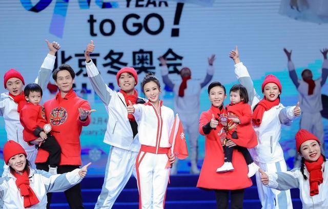 """伊丽媛受邀""""同心相约""""北京2022年冬奥会倒计时一周年活动"""