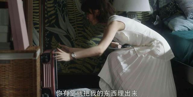 """有梗!毛晓彤自称最明显的标签是""""收拾行李快"""""""