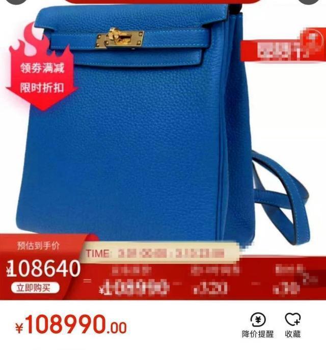 奚梦瑶背10万名包逛奢侈品店 两名店员周到服务