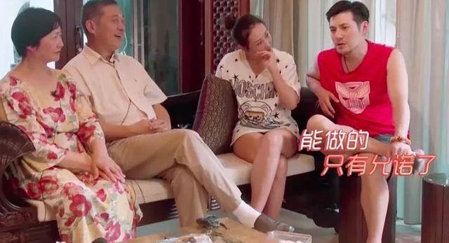 内涵谁?严屹宽老婆杜若溪发文:讨厌爹味十足的人