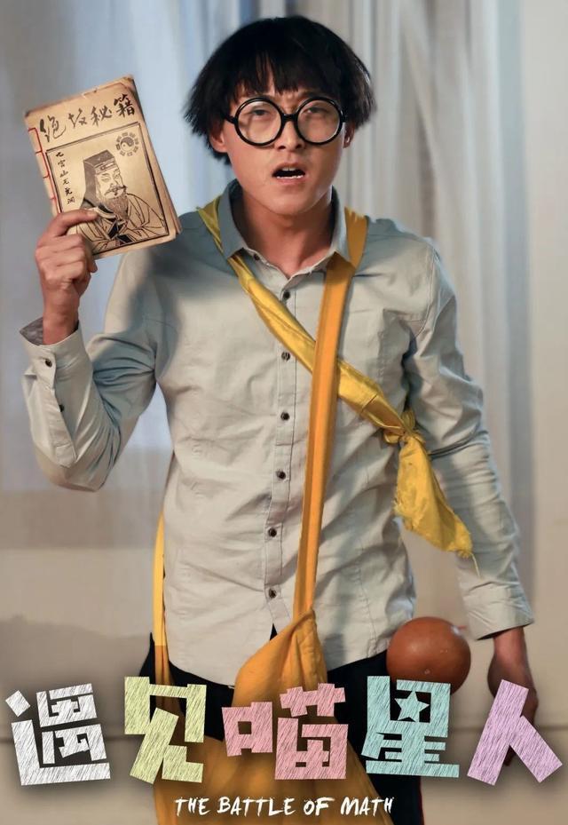 《遇见喵星人》定档6月18日 票房神器艾伦、王智爆笑归来