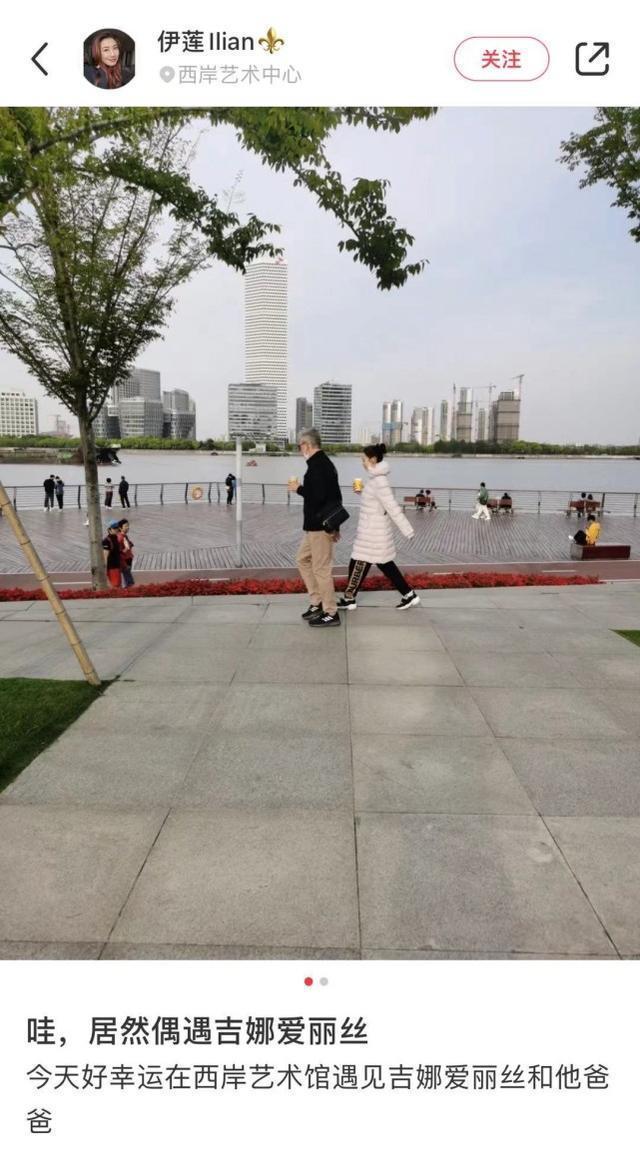 吉娜和爸爸江边散步被偶遇 扎丸子头穿着朴素