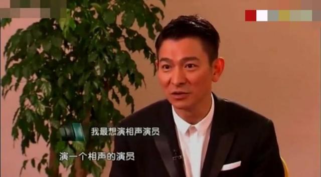 """郭德纲自曝喊刘德华""""刘大爷"""" 两人竟相差11岁"""
