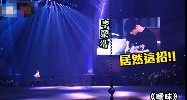 甜!杨丞琳连续7年为李荣浩庆生:陪你一起纵横四海