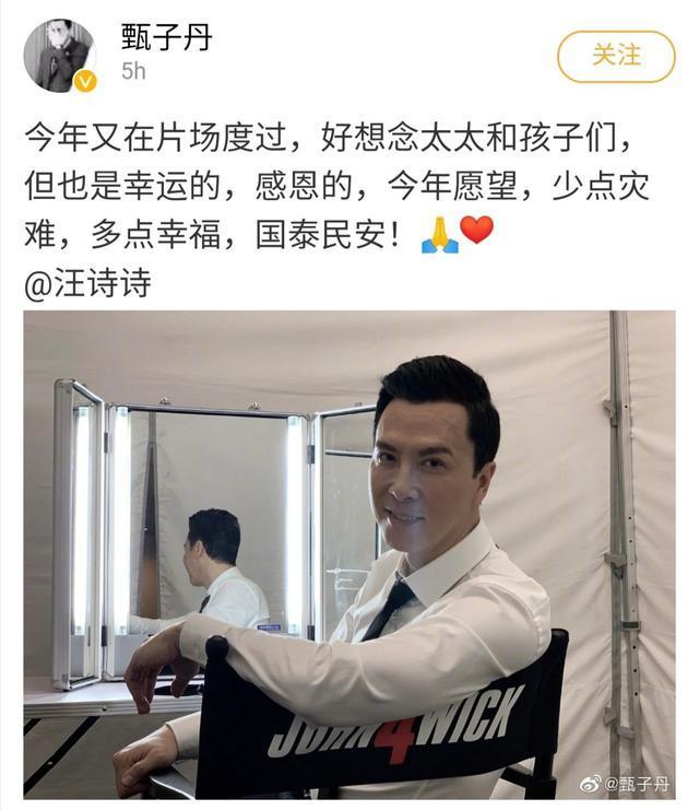 甄子丹在剧组庆生模样不似58岁 想念老婆孩子