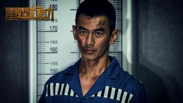 《雷霆行动》定档8月12日 缉毒特警无间潜行 任天野倪虹洁正邪双雄对决