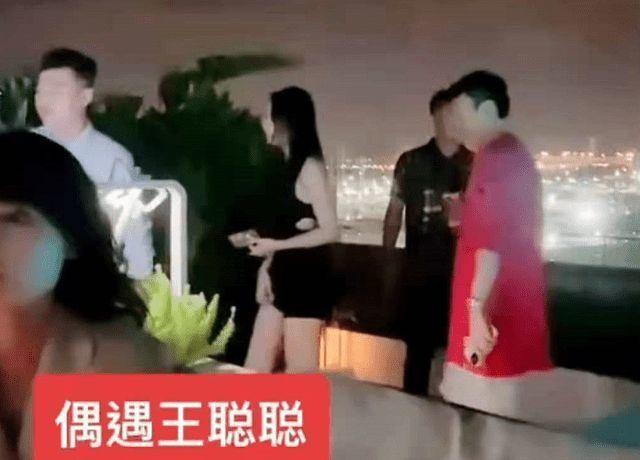 开心!王思聪酒吧面见20多名女性 王大陆疑似在场