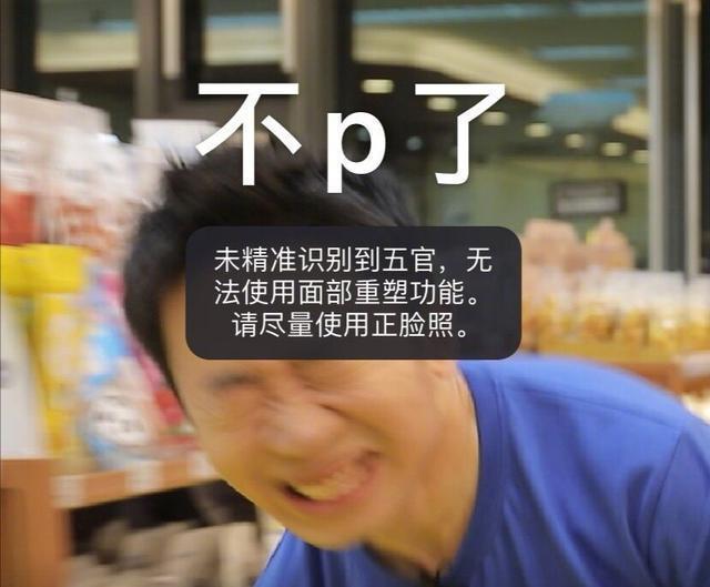 真实在!杨迪喊话粉丝:不要当我的站姐,不赚钱
