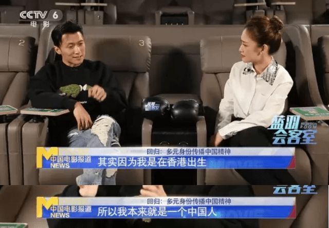 新趋势!谢霆锋陈飞宇甄子丹等纷纷重归中国国籍