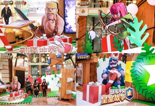冬日惊喜限定:《部落冲突》《皇室战争》7米高滚木来袭,原来圣诞节还能这么玩!