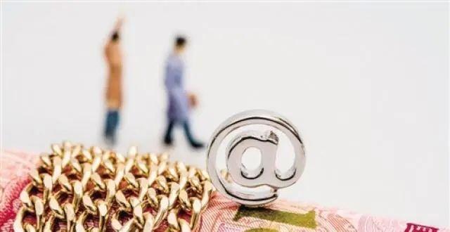 东莞信托:信托消费者如何识别和防范金融诈骗?