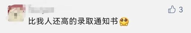 珠海科技学院录取通知书大礼包惊艳亮相 中国风1.6米长卷轴式通知书