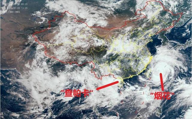 """第6号台风""""烟花""""带来外围下沉气流影响 广州全市发出高温预警"""