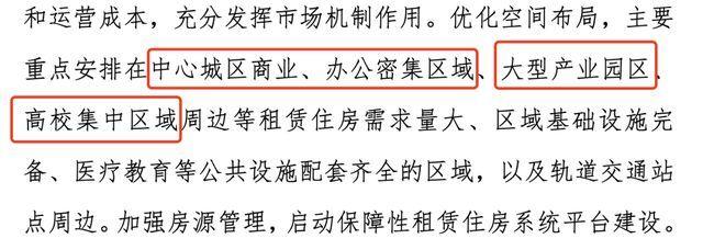 广州楼市新增131万套住房 中心城区住房需求要向外围区疏散