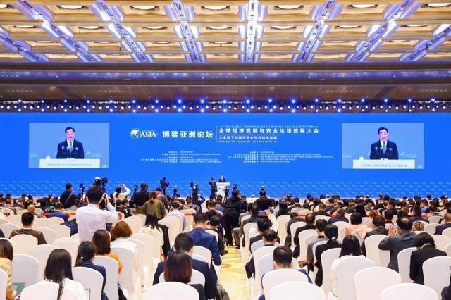 李必富受邀出席首届博鳌亚洲论坛全球经济发展与安全论坛