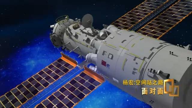 中国空间站系统总设计师:被国际空间站拒之门外 倒逼我们自主创新