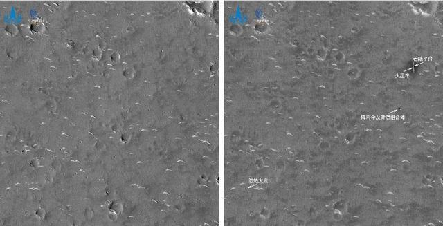 国家航天局发布天问一号任务着陆区域高分影像图
