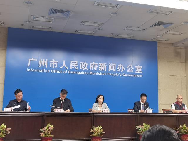 同一密闭场合 广州4例确诊病例同一感染链条