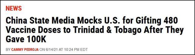 """美国捐80瓶疫苗""""炸出""""各路隐藏段子手"""