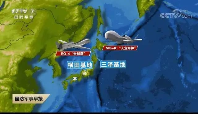 """恐成南海""""常客""""?美尖端无人侦察机首次部署日本"""