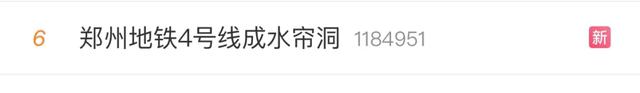 洪灾已造成郑州市区12人死亡 子弟兵紧急出动