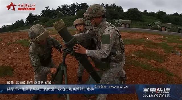 攻坚利器!解放军新型大口径车载迫击炮曝光